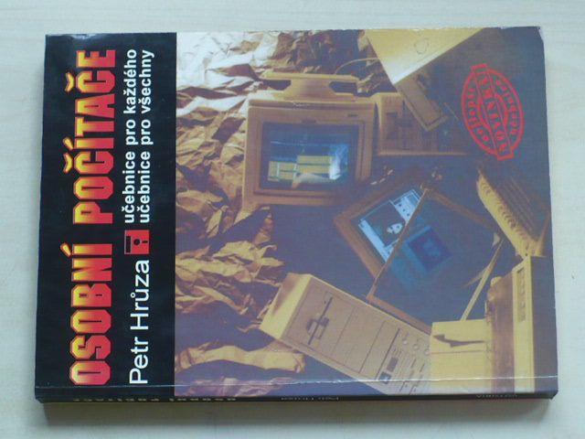 Hrůza - Osobní počítače (1993)
