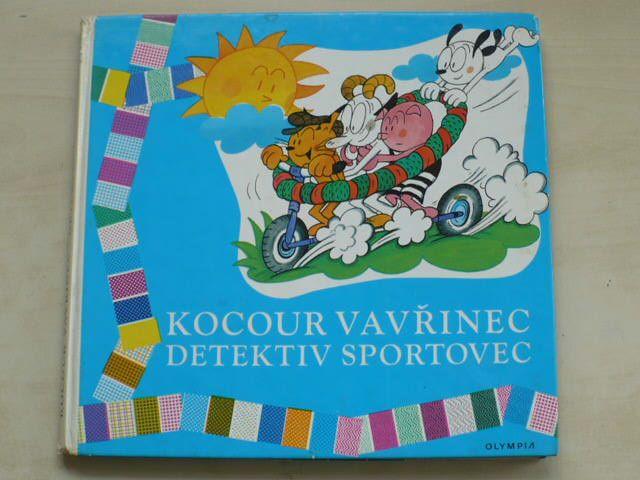 Kocour Vavřinec detektiv sportovec (1973)