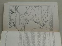Kukal - Oceán - pevnina budoucnosti (1984)