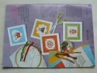 Magazín Dorky - Vyšívanie 3 (1995) slovensky