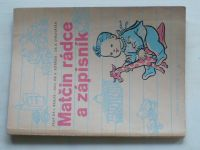 Matčin rádce a zápisník (1958)