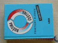 Ruština - čeština praktický slovník s novými výrazy (2004)