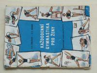 Žuravlev, Jananis - Každodenní gymnastika pro ženy (1952)