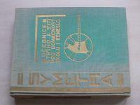 Symetra - Učebnice střihů a šití pro domácnost, školu i řemeslo (1934)