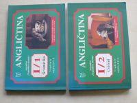 Nepustil - Angličtina - I/1 gramatika - I/2 cvičení - 2 knížky (1993)