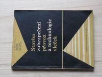 Komín - Stavba, zabezpečení, provoz a technologie vleček (1958)