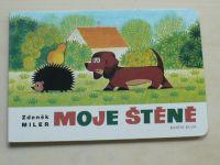 Miler- Moje štěně (2006)