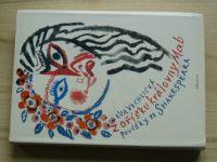 Vrchlická - Z oříšku královny Mab (1992) il. Svolinský