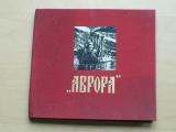 Aurora - Leningrad 1967 (rusky)