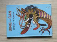 SING - ČAN Čínský horoskop (1990) slovensky