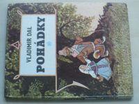 Dal - Pohádky (1981)