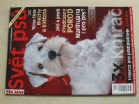 Svět psů 4 (2016) ročník XXIII.