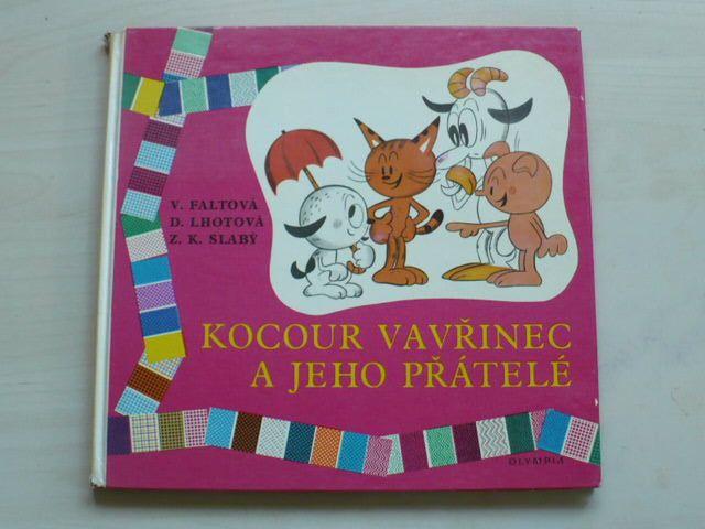 Kocour Vavřinec a jeho přátelé (1969)