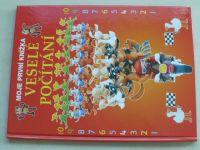 Moje první knížka - Veselé počítání (2007)