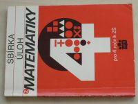 Sbírka úloh z matematiky pro 4. ročník ZŠ (1992)