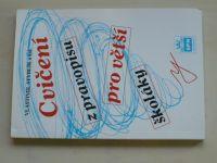 Styblík - Cvičení z pravopisu pro větší školáky (2002)