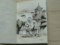 Adolf Hoffmeister - Pohlednice z Číny (1954)
