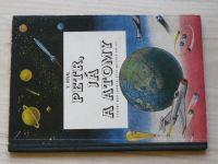 Koval - Petr, já a atomy (SNDK 1954) il. D. Noll, 1. vydání