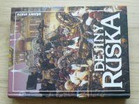 Švankmajer, Veber, Sládek - Dějiny Ruska (2004) Dějiny států
