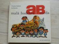 Beránek, Brychta - Malá hudební abeceda (Supraphon 1968)