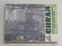 Poznej a chraň (1969)