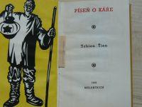 Tchien Ťien - Píseň o káře (1952)
