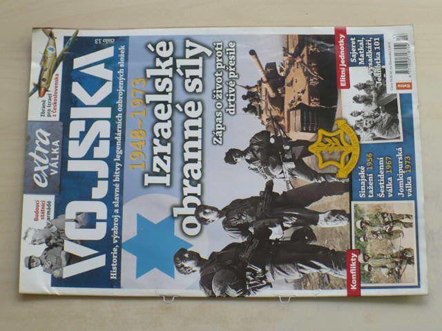 Extra válka - Vojska 13 (2014)