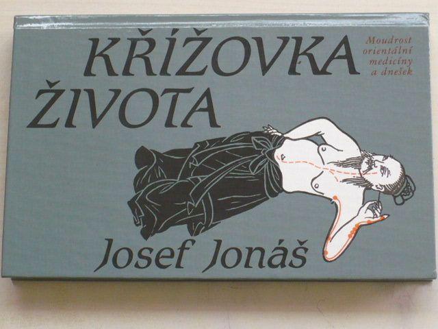 Jonáš - Křížovka života (1990)