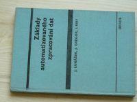 Lukášek, Gregor, Reif - Základy automatizovaného zpracování dat (1988)