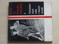 Roman - Eva a Pavel Romanovi - Čtyřnásobní mistři světa v tancích na ledě (1967)