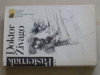 Pasternak - Doktor Živago (1990)