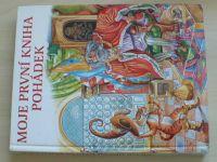 Moje první kniha pohádek (1997)