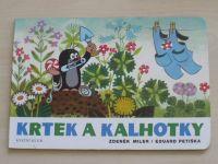 Petiška - Krtek a kalhotky (2009)