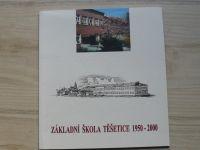 Základní škola Těšetice 1950 - 2000