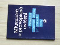 Mluvnická a pravopisná cvičení k Přehledné mluvnici češtiny pro základní školy (1992)
