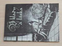 Program č. 3 - Úklady a láska (1983-84)