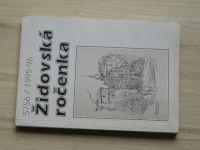 Židovská ročenka 5756 / 1995-96