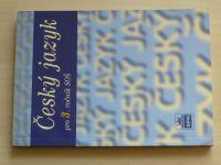 Český jazyk pro 3. ročník SOŠ (2007)