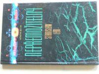 Lem - Nepřemožitelný (1994)