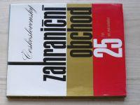 Československý zahraniční obchod - 25 let  od znárodnění (1973)