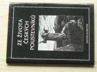 Tomek - Ze života českých poustevníků (2007)