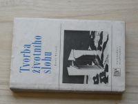Honzík - Tvorba životního slohu (1976) Stati o architektuře a užitkové tvorbě