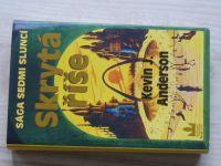 Anderson - Skrytá říše - Sága sedmi sluncí 1 (2003)