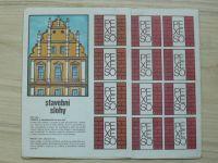 PEXESO - Stavební slohy - Spohra Praha, 1. vydání