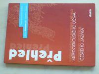 Přehled středoškolského učiva českého jazyka (2015)