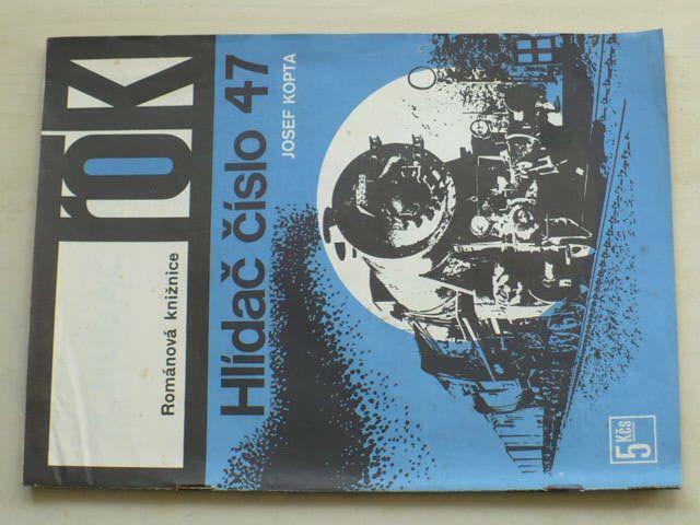 rok - Kopta - Hlídač číslo 47 (1970)
