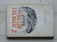 Z jednoho revíru - Básně KN Ústí n.L. 1951) il. Josef Zícha, Hornici