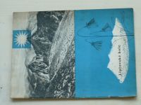 Havelka - Liptovské hole - průvodce krajem neznámých krás (1952)