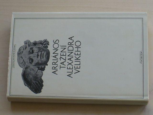 Cicero - O povinnostech (1970)