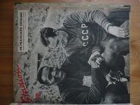 Stadion 1-52 (1958) ročník VI.